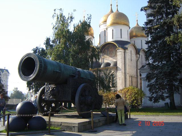 Достопримечательности Москвы Доклад 1 Класс Окружающий Мир