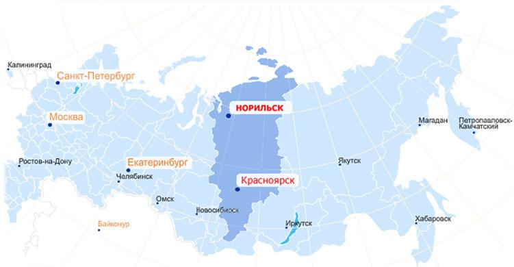 образования город Норильск